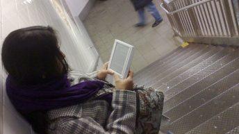 Lectora de libros electrónicos