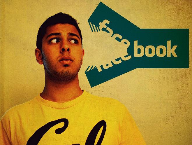 Facebook y Twitter causarían crisis de identidad en toda una generación