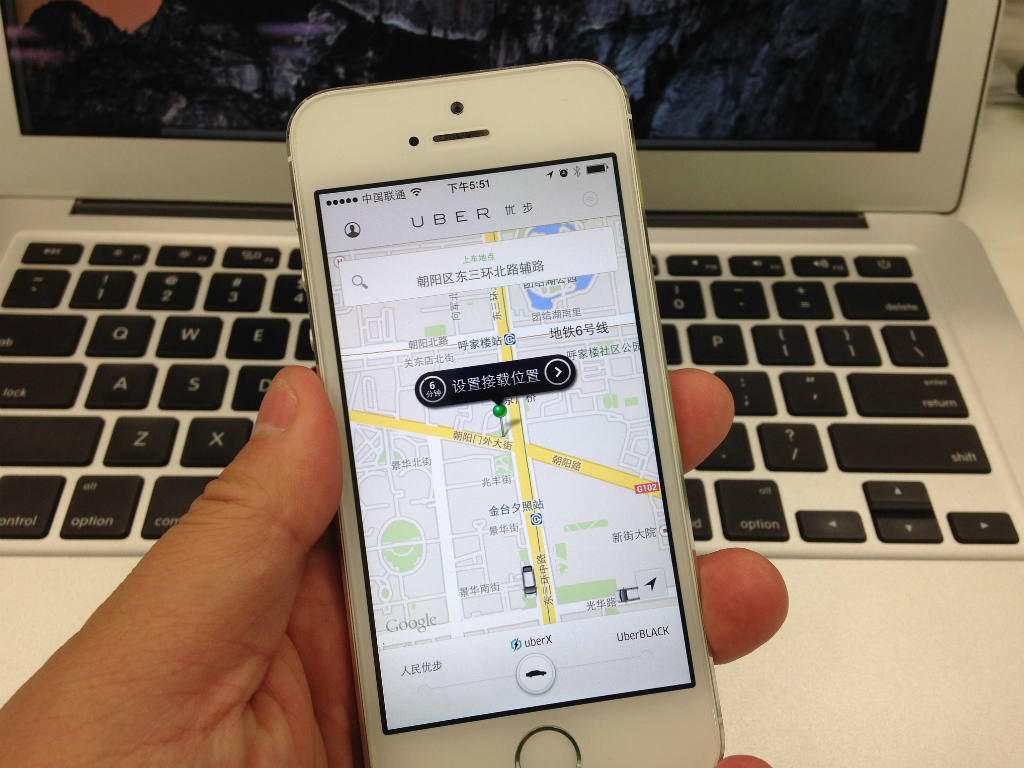 En este momento Uber depende de Google.