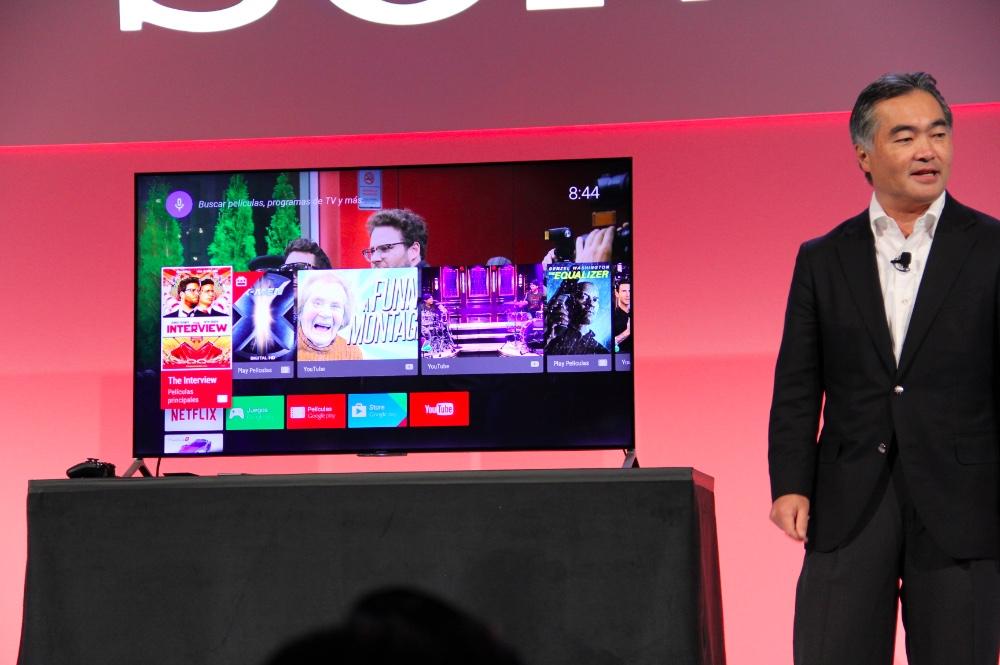 La interfaz de Android TV.