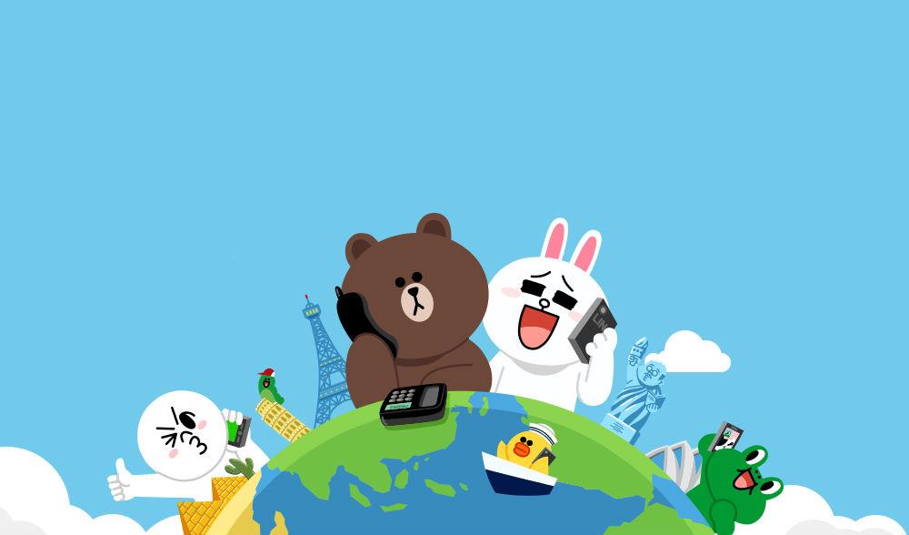 Line es otra popular aplicación de mensajería instantánea en nuestro país.