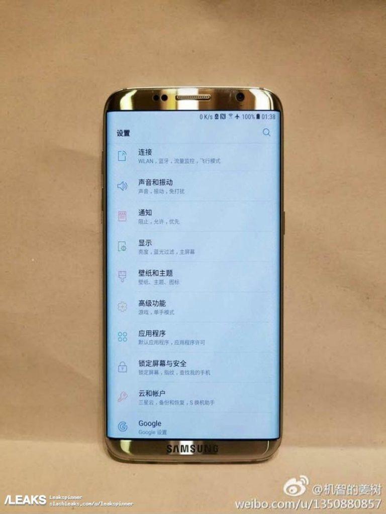 Esta es una de las imágenes sobre el supuesto Galaxy S8 que anda rondando por ahí, aunque no parece que sea verdadera.