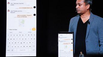 Samsung Google Chat RCS