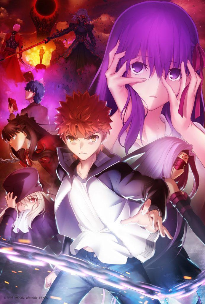 Fate/stay night heaven´s feel