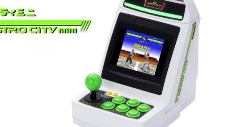Astro City Arcade
