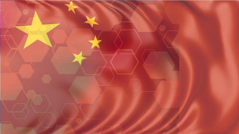 China multa a Alibaba