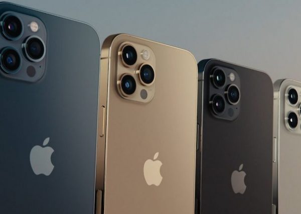 iPhone 13, rumores