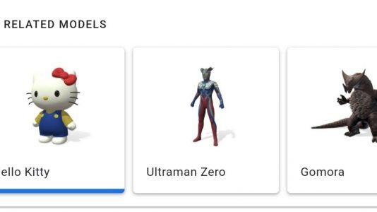 Google AR personajes