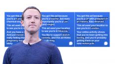 Signal Facebook